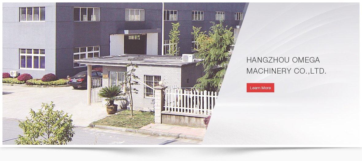 China Omega machinery manufacturer